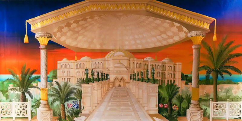 Panneaux Emirate Palace